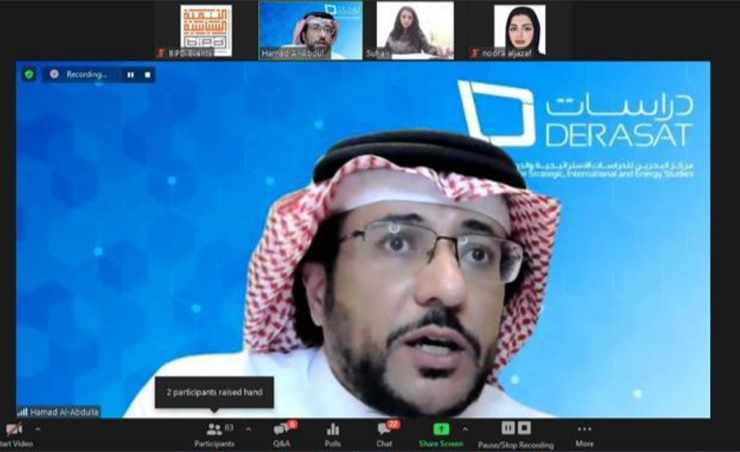 bahrain hamad derasat ebrahim clear