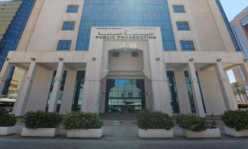 bahrain health ministry employees negligence