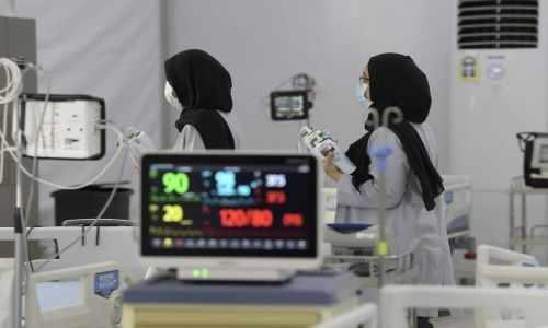 bahrain health prince centres salman
