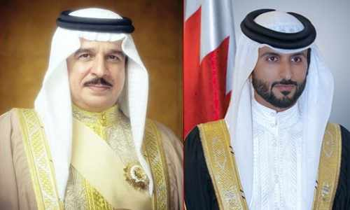 bahrain health shaikh nasser majesty