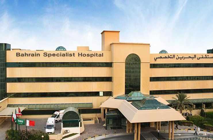 bahrain hospital specialist heart healthcare