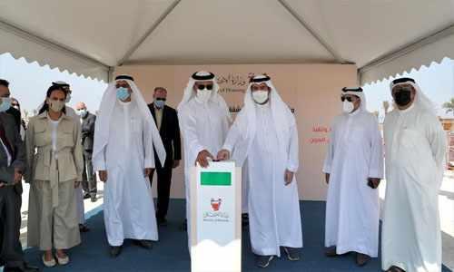 bahrain housing ministry salman city