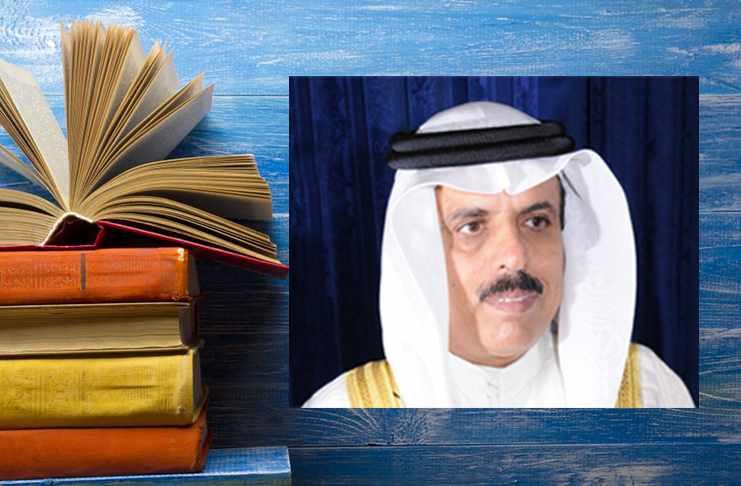 bahrain, illiteracy, education, bin, efa,