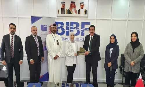bahrain insurance bibf united project
