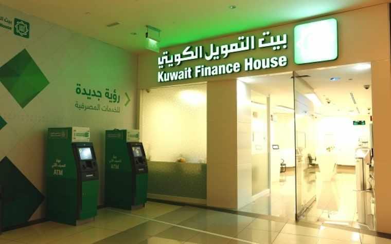 bahrain kuwait services finance house