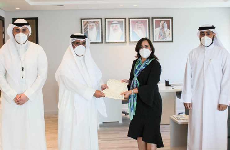 bahrain medical nhra