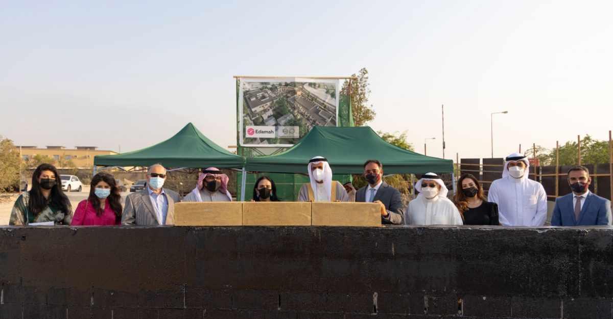 bahrain park education amanat edamah