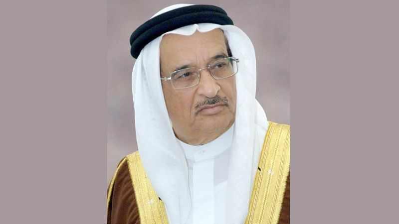 bahrain, pensions, social, conference, fintech,