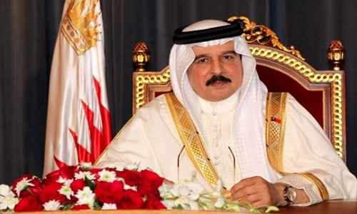 bahrain ratification corrective justice law