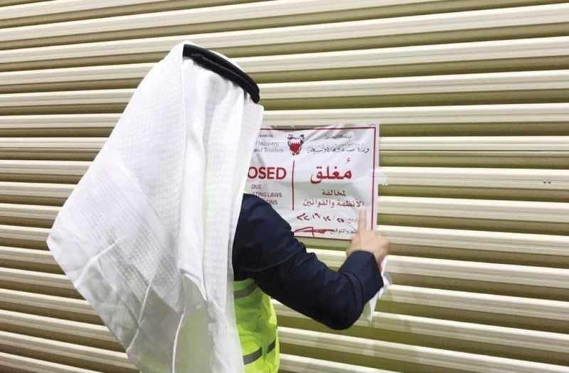 bahrain restaurants violating