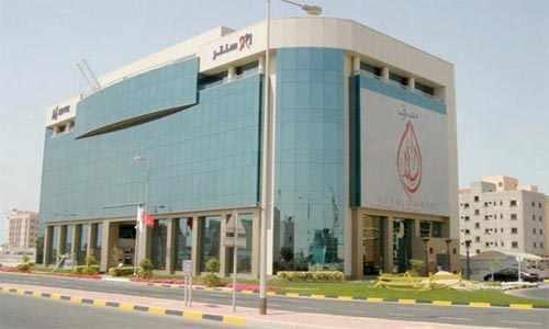bahrain salam bank town hall