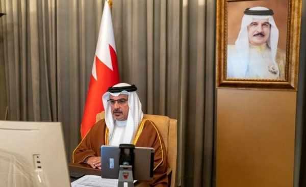 bahrain saudi-arabia g20 cabinet summit
