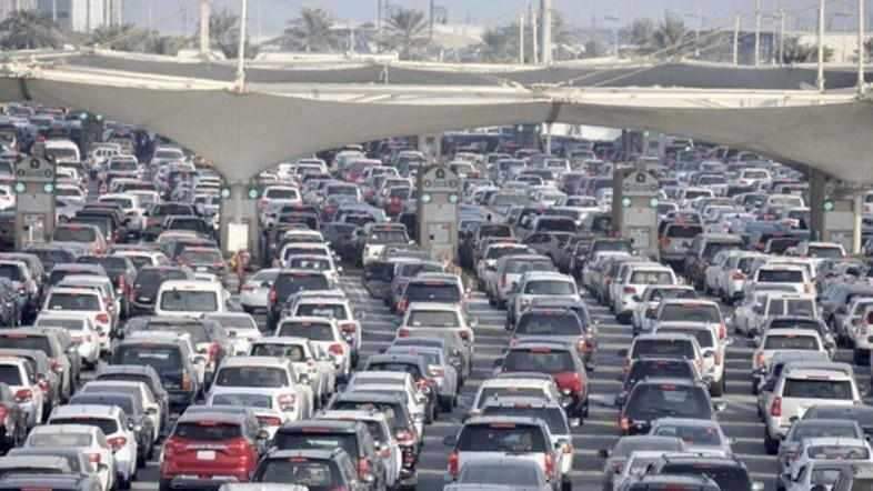bahrain saudi careem trade arabia