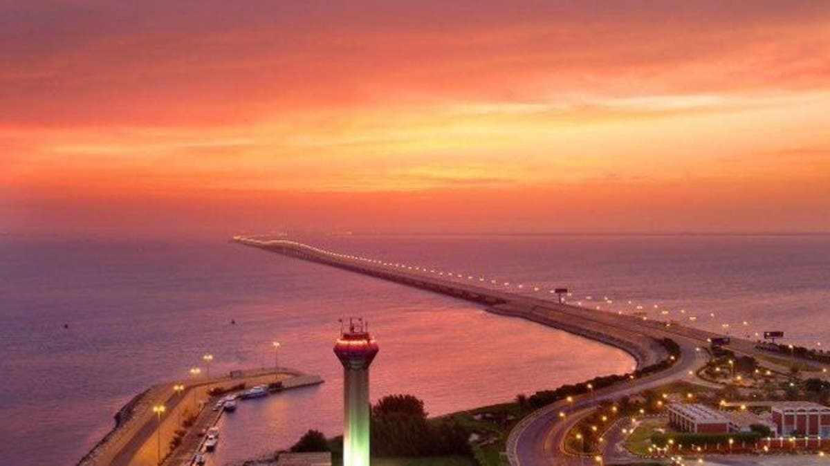 bahrain saudi king fahd causeway