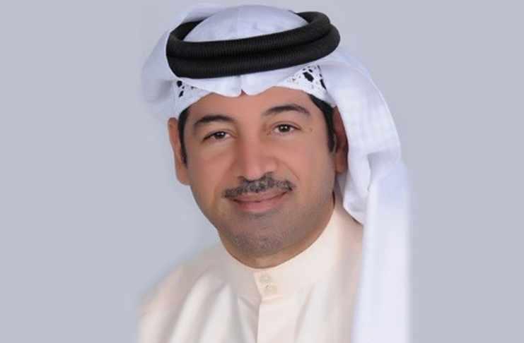 bahrain savings household term conference
