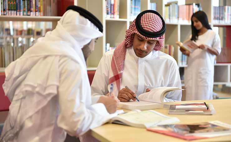 bahrain scholarship almabarrah alkhalifia foundation