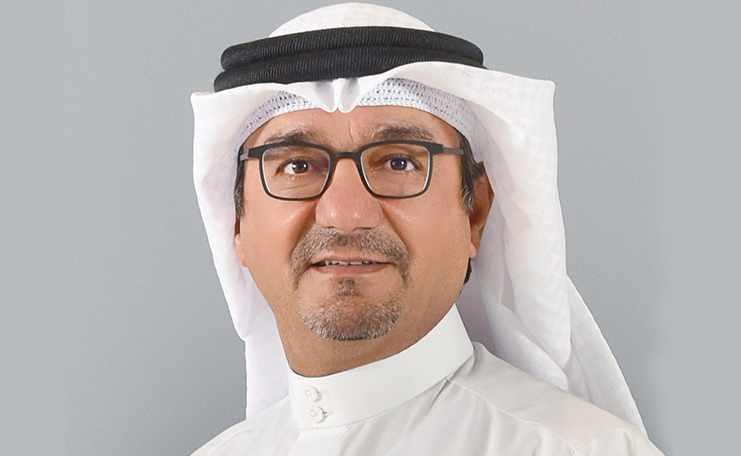 bahrain seef properties miniso branch