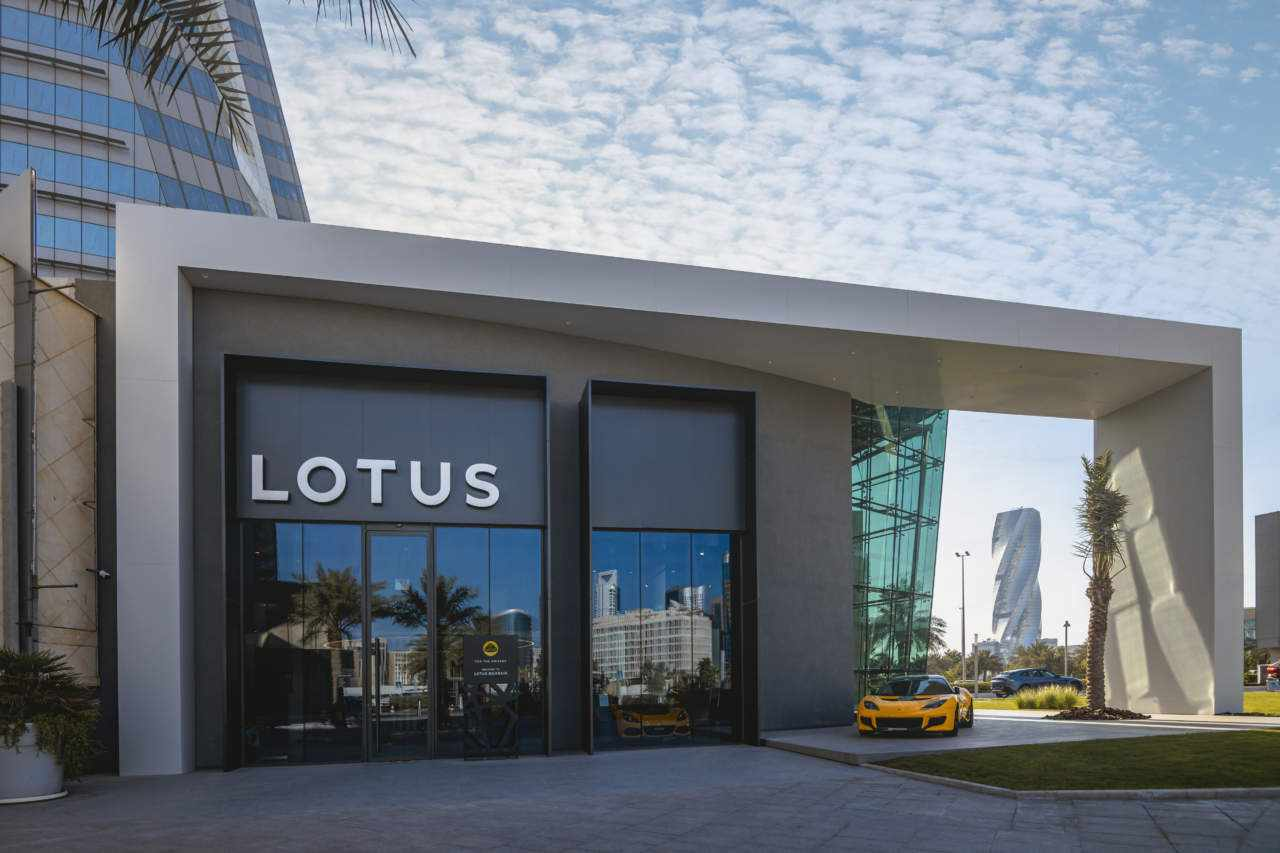 bahrain, showroom, lotus, retail, identity,