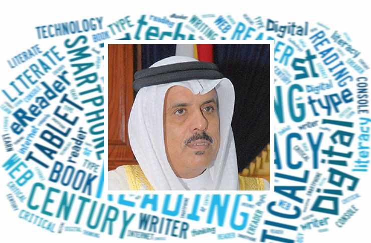 bahrain teachers professional certificates microsoft