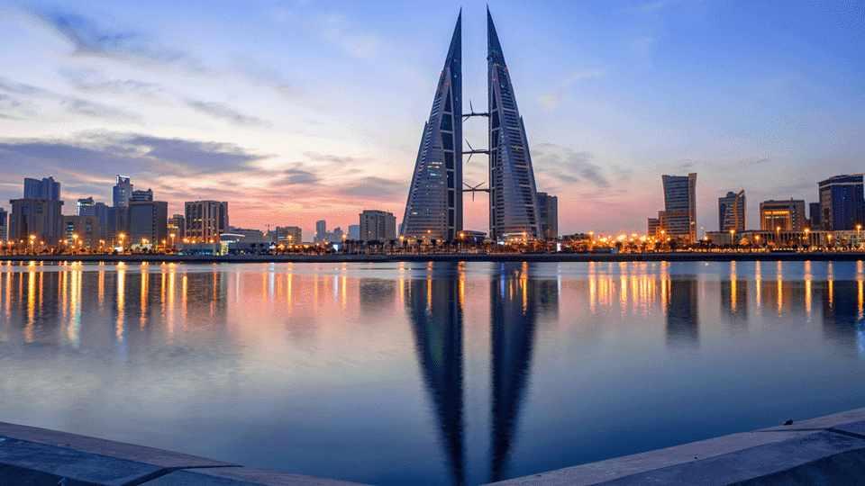 bahrain trade american zone horizons