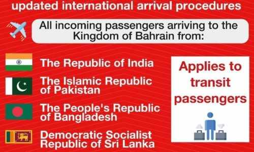 bahrain travel procedures passengers sri