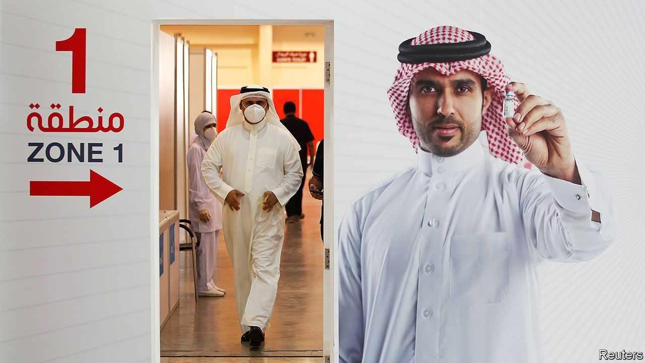 bahrain uae chinese made vaccine