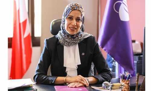 bahrain, university, royal, women, admissions,
