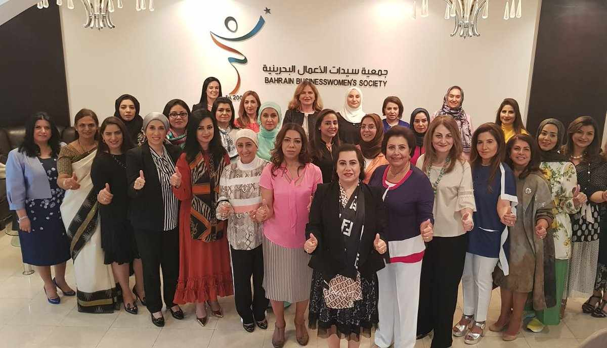 bahrain women kingdom ecosystem ups