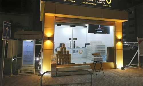 bahrain zakat fitr project hand