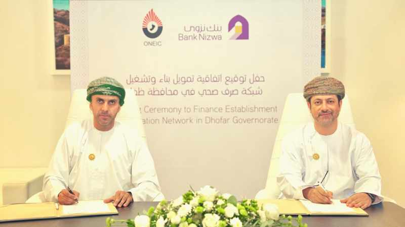 bank nizwa oneic financing agreement