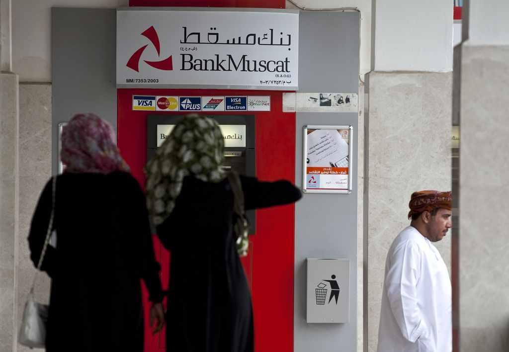 bank, omani, government, oil, ratings,