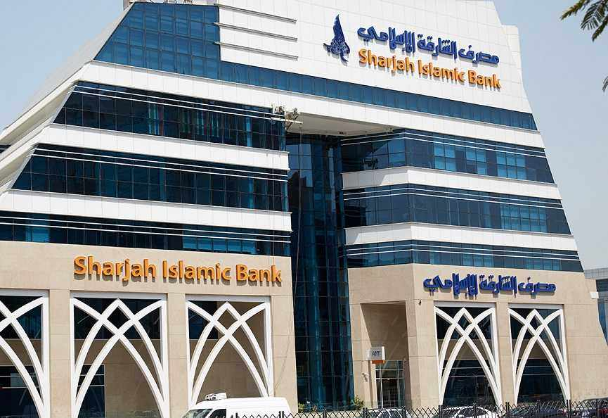 bank, sharjah, islamic, foreign, ownership,