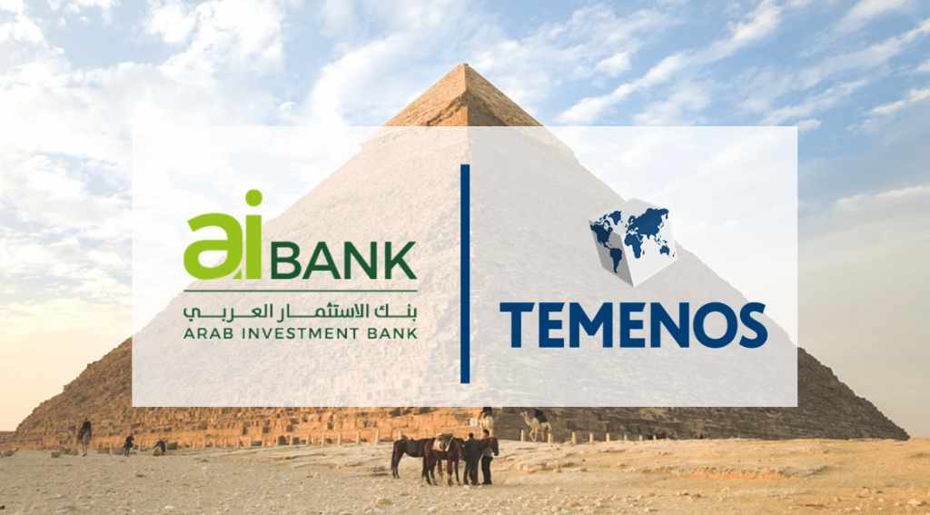 bank temenos digital banking investment