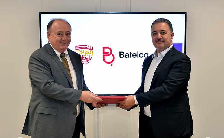 batelco group nbb agreement delegation