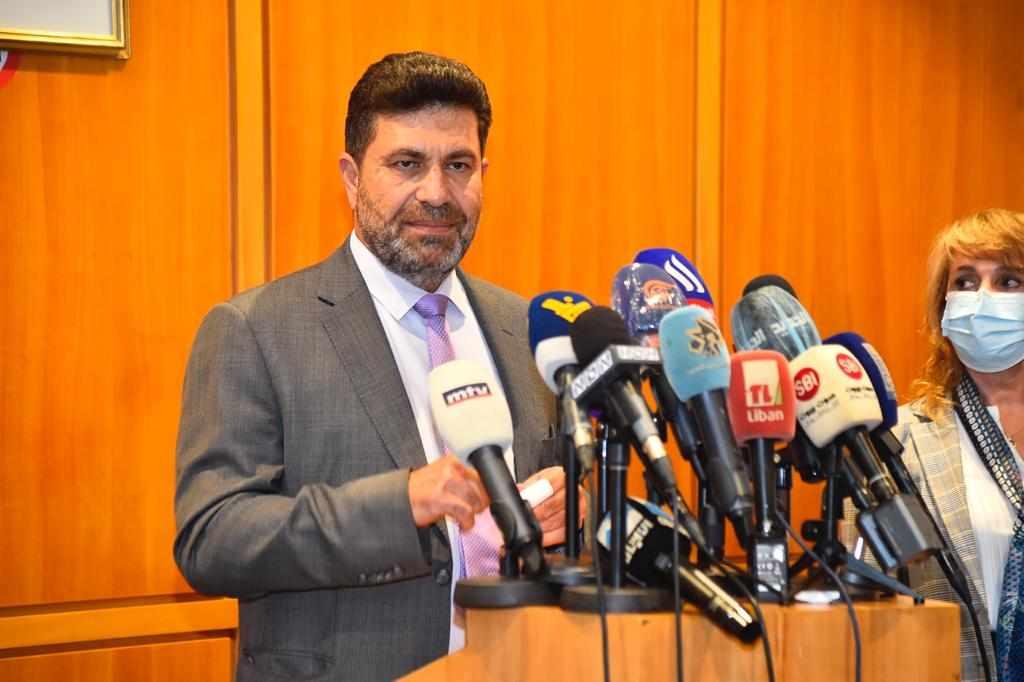 beirut ghajar airport agreement general