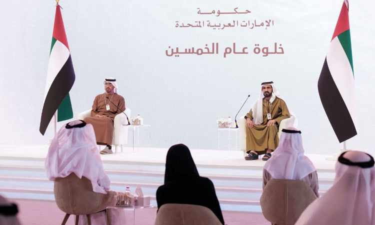 bin mohamed zayed strategic national
