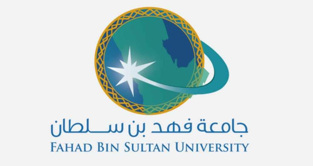 bin university sultan