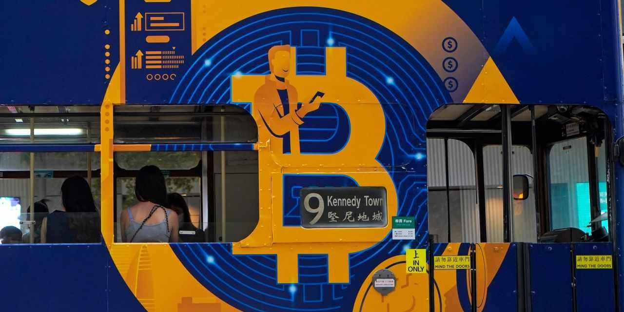 bitcoin cryptocurrencies falls pbitcoin