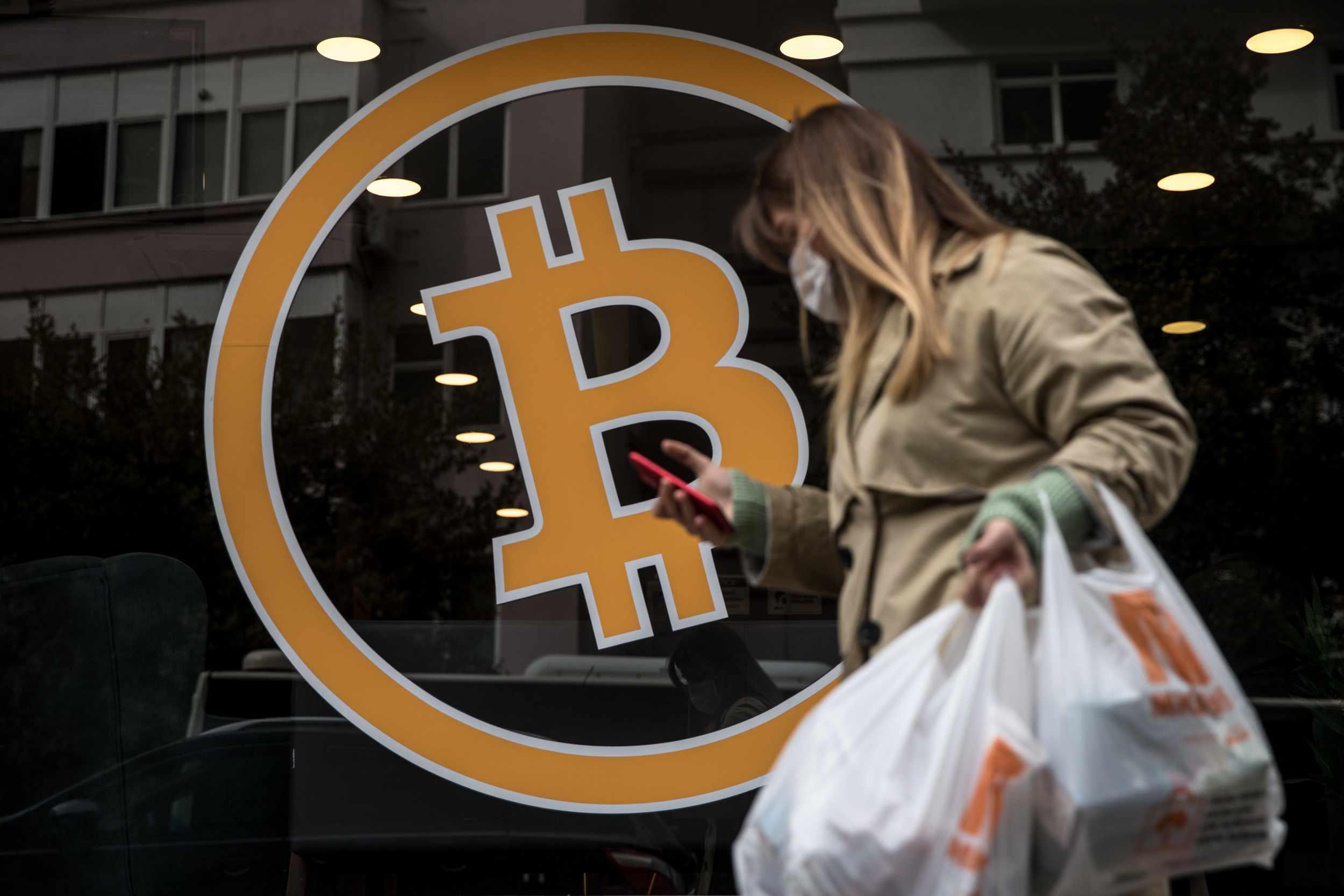 bitcoin futures micro crypto investors