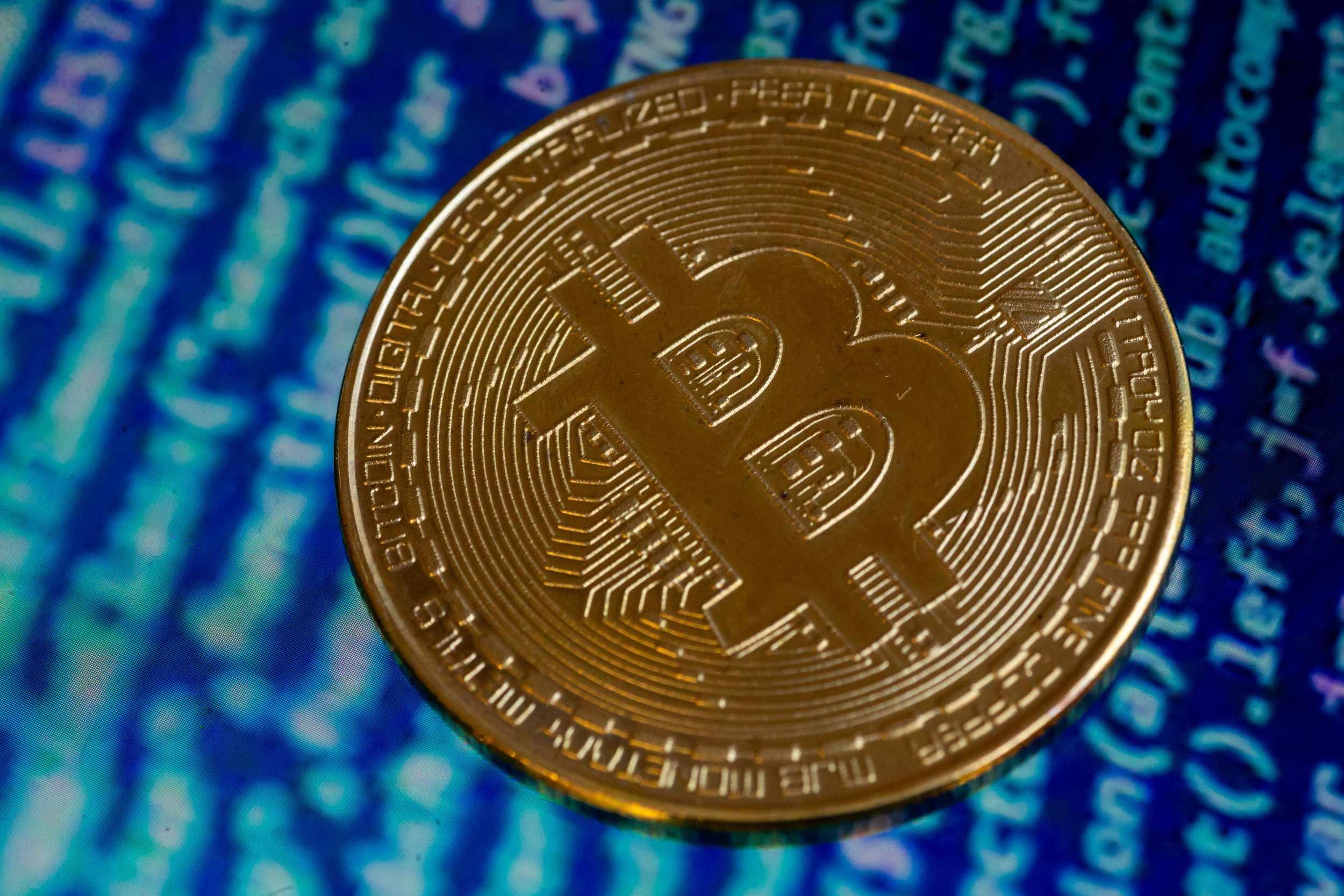 bitcoin money investors prepared lose