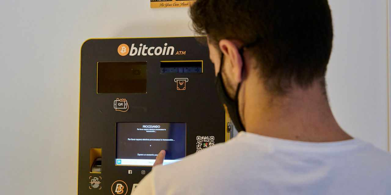 bitcoin, securities, futures, exchange, commission,