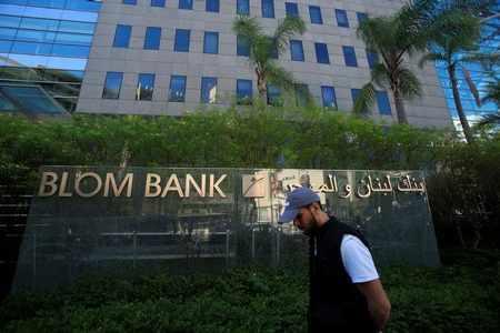 bank nizwa foundation