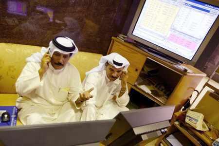 kuwait companies failed danah suspended