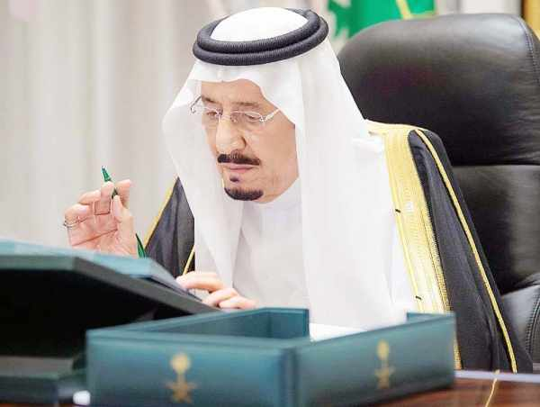 cabinet, saudi, bin, different, arabia,