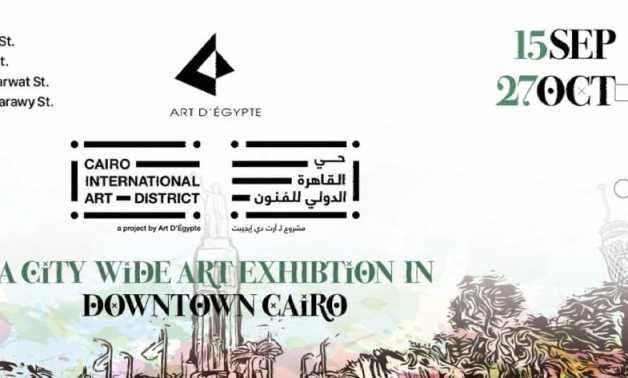 cairo, art, downtown, gypte, presents,