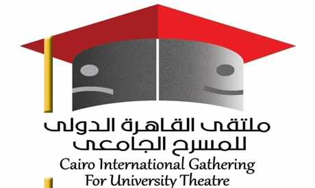 cairo, edition, gathering, int, university,