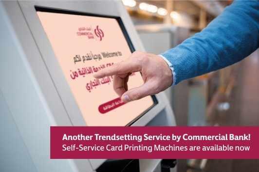 card, printing, self, bank, machines,