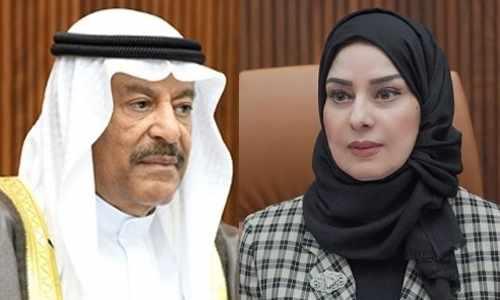 charity, international, leaders, bahrain, council,