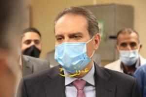 checks healthcare services balqa governorate