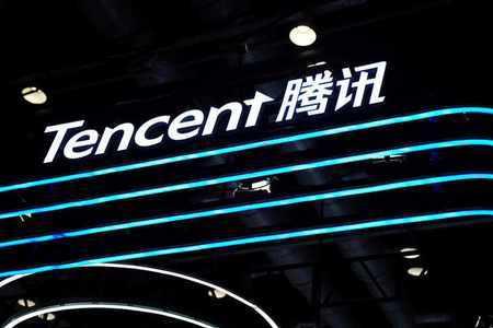 china alibaba tencent stock ban